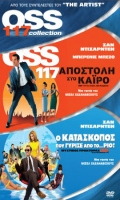 OSS 117 COLLECTION